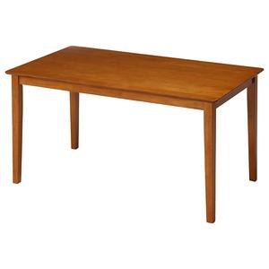 ダイニングテーブル スノア 120×75cm LBR ライトブラウン