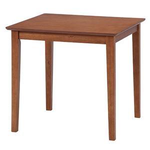ダイニングテーブル スノア 75×75cm ブラウン