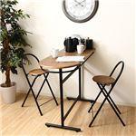 カウンターテーブル&カウンターチェアーセット 【3点セット】 テーブル・折りたたみ椅子2脚 コンパクトサイズ