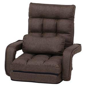 4WAY座椅子 0212 ダークブラウン