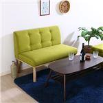 北欧風 ダイニングソファー/食卓椅子 2P 【グリーン】 幅1025mm 木製 ファブリック地 『Natural Signature ヘームル』 〔店舗〕