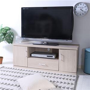テレビ台/ワイドローボード 【幅118cm】 扉/引き出し収納付き 『ラルゴ』 ホワイトウォッシュ【組立品】 95503 - 拡大画像
