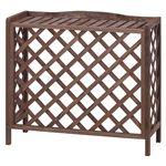 室外機カバー木製斜め格子 ブラウン 【組立品】
