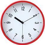 掛時計 ハリー Φ22cm レッド (RD)(99041)【3個セット】