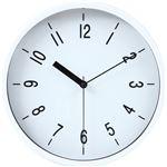 掛時計 ハリー Φ22cm ホワイト(WH)(99039)【3個セット】