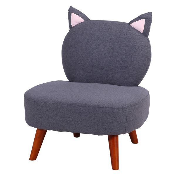 猫ソファ 1P グレー 幅63×奥行68×高さ75cm 組立品