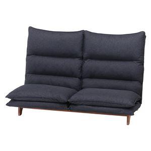 ダブルクッション座椅子 2P ダークグレー 幅140×奥行80〜120×高さ94cm 組立品 - 拡大画像