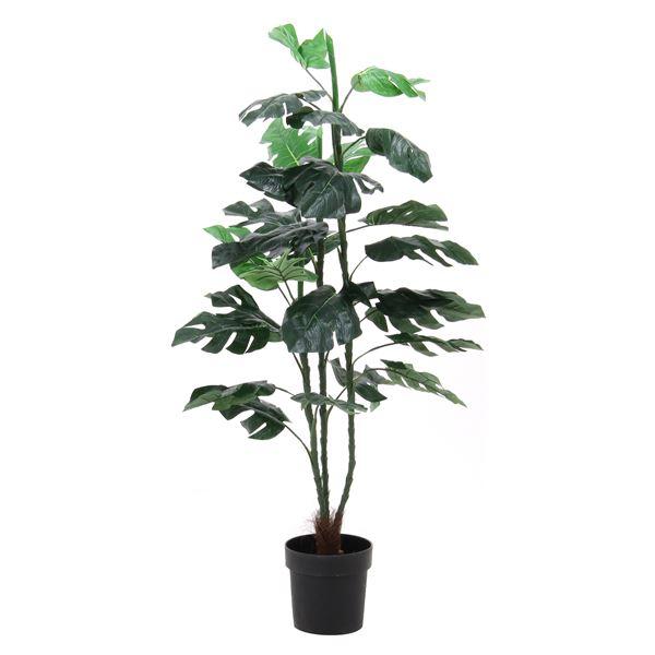 人工観葉植物 インテリアグリーン スプリット 幅50×奥行50×高さ152cm