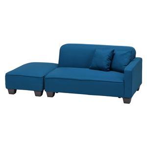 ローソファ ブルー クッション2個付 〔幅110〜190×奥行80〜160×高さ58cm〕 - 拡大画像