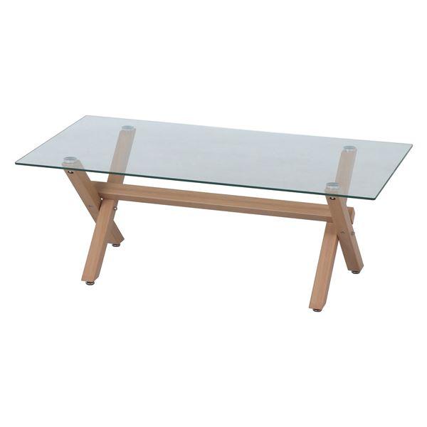 センターテーブル ガラス天板 フィルム無 ナチュラル 幅110×奥行60×高さ40cm 組立品