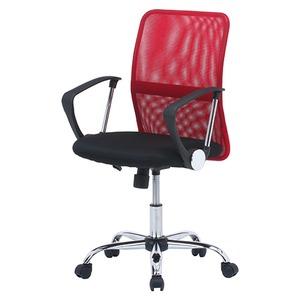 デスクチェア(椅子)/メッシュバックチェアー ガス圧昇降機能/肘掛け/キャスター付き レッド(赤) - 拡大画像