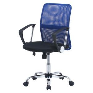 デスクチェア(椅子)/メッシュバックチェアー ガス圧昇降機能/肘掛け/キャスター付き ブルー(青) - 拡大画像