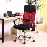 デスクチェア(椅子)/メッシュハイバックチェアー ガス圧昇降機能/肘掛け/キャスター付き レッド(赤)