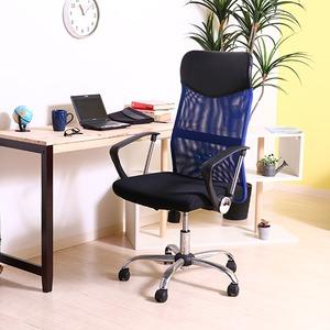 デスクチェア(椅子)/メッシュハイバックチェアー ガス圧昇降機能/肘掛け/キャスター付き ブルー(青)【組立品】 - 拡大画像
