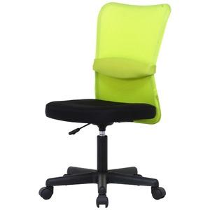 デスクチェア(椅子)/メッシュバックチェアー 【ハンター】 ガス圧昇降機能/キャスター付き グリーン(緑) - 拡大画像