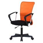 デスクチェア(椅子)/メッシュバックチェアー 【ハンター】 ガス圧昇降機能/肘掛け/キャスター付き オレンジ
