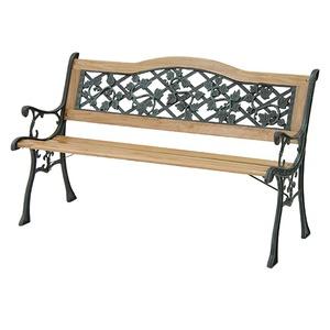 パークベンチ 木製/スチール 背もたれ/肘掛け付き アンティーク調 (室内/屋外/ガーデニング)【組立品】