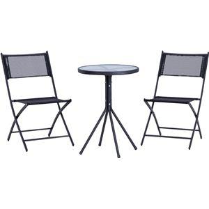 ベランダ3点セット(強化ガラス天板丸型テーブル&折りたたみ式チェアセット) BK ブラック(黒) (屋外/ガーデン用品)【組立品】