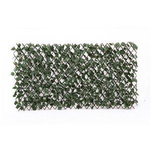 伸縮グリーンフェンス 1m×2m (2個セット) - 拡大画像