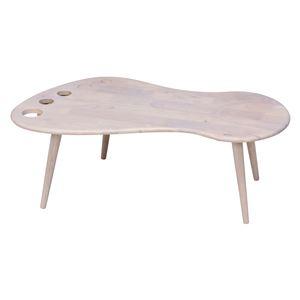 Natural Signature センターテーブル FOOT ホワイトウォッシュ - 拡大画像