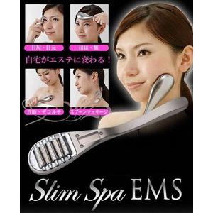 タッピング美顔ローラー Slim Spa(スリムスパ)EMS【電池電気は不要】 - 拡大画像