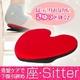 座・Sitter(ザ・シッター) - 縮小画像1
