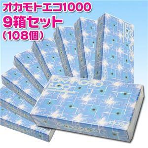 オカモトエコ1000 9箱セット(108個) - 拡大画像