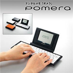 デジタルメモ「ポメラ」DM10 パールホワイト - 拡大画像