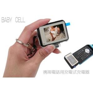 ASCO 携帯電話充電器 BABY CELL(FOMA Softbank3G用)大容量モデル PWA-650(F) 2個セット - 拡大画像