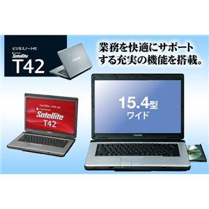 TOSHIBA(東芝) ダイナブック サテライト T42 216C/5W - 拡大画像