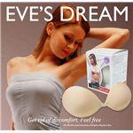 粘着式ブラジャー EVES DREAM(イブズドリーム) ベージュ A(75A/75B)