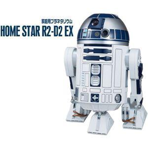 家庭用プラネタリウム☆ ホームスター R2-D2 EX - 拡大画像