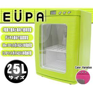 EUPA 冷温ボックス25L TK-CW25   グリーン  - 拡大画像