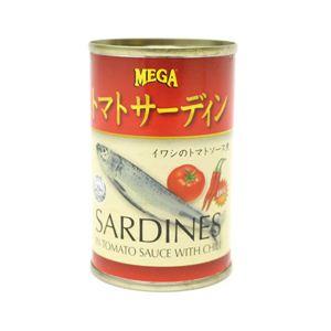 MEGA トマトサーディン イワシのトマトソース煮(唐辛子入り)155g 48個セット - 拡大画像