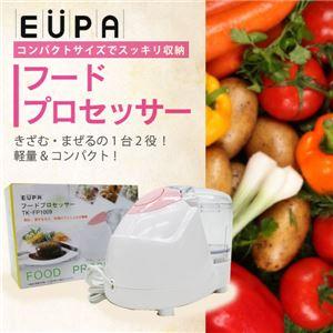 EUPA(ユーパ) フードプロセッサー TK-FP1009 - 拡大画像