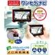 HYUNDAI(ヒュンダイ) 4.3インチワンセグ内蔵タッチパネルGPSナビゲーションシステム JND-4300pro - 縮小画像1