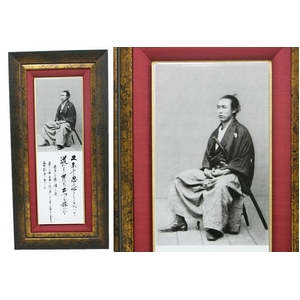 肥前有田焼 坂本龍馬 磁器陶額(座り姿) - 拡大画像