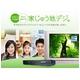 BUFFALO(バッファロー) 地上デジタルチューナー DTV-S30  - 縮小画像1