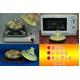 有田焼 「ヘルシータジン鍋」 簡単おいしいレシピ付き 渦潮 - 縮小画像3