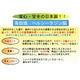 有田焼 「ヘルシータジン鍋」 簡単おいしいレシピ付き 渦潮 - 縮小画像5