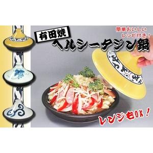 有田焼 「ヘルシータジン鍋」 簡単おいしいレシピ付き ぶどう絵 - 拡大画像