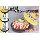 有田焼 「ヘルシータジン鍋」 簡単おいしいレシピ付き ぶどう絵 - 縮小画像1
