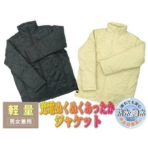充電ぬくぬくあったかジャケット HT-MV069 ベージュ Lサイズ - 拡大画像