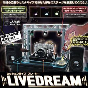 SEGA TOYS(セガトイズ) LIVE DREAM ロックバンドセット - 拡大画像