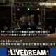 SEGA TOYS(セガトイズ) LIVE DREAM ロックバンドセット - 縮小画像4