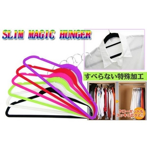スリムマジックハンガー 9本セット ブラック - 拡大画像