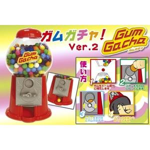 ガムの玩具 ガムガチャ Ver.2 (ガム付) - 拡大画像