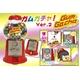 ガムの玩具 ガムガチャ Ver.2 (ガム付) - 縮小画像1