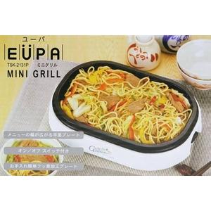 EUPA(ユーパ) ミニグリル(家庭用) TSK-2131P - 拡大画像
