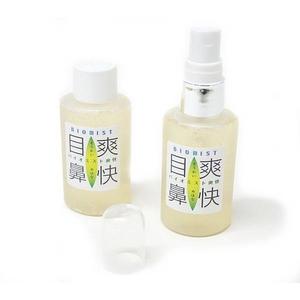 清浄スプレー化粧水 バイオミスト 爽快目鼻 2個セット(4本入り) - 拡大画像